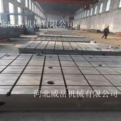 河北威岳 铸铁焊接平台 大量现货 并接受私人定制