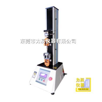 LC-204微电脑拉压力试验机(经济型)