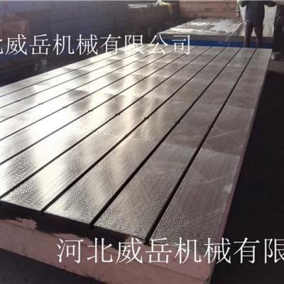 铸铁焊接平台 拒绝中间商赚差价 源头供货