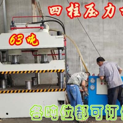四柱式双梁压力机厂家带你玩转结构分类