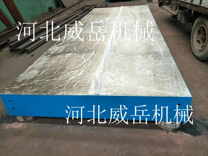铸铁焊接平台 泊头威岳源头供货 质