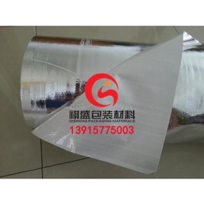 深圳铝箔麦拉膜
