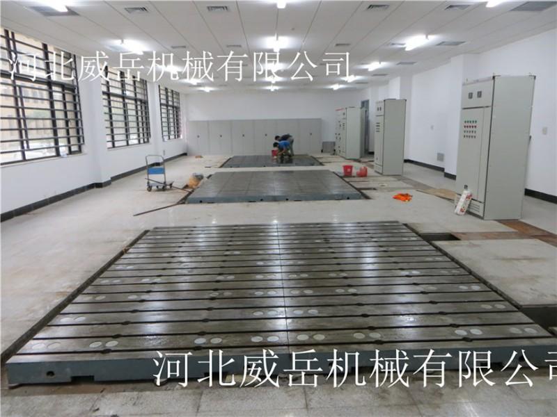 铸铁焊接平台 型号齐全 现货工厂价