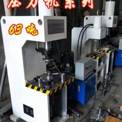 液压式单臂压力机的工作原理是什么