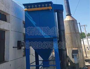 2吨半锅炉布袋除尘器的运行原理分析