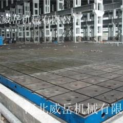 铸铁焊接平台 质优价廉 诚心经营