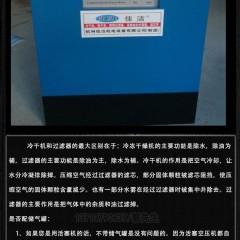 吹瓶机使用高压冷干机  生物发酵专用冷干机