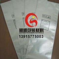 赣州防静电铝箔袋