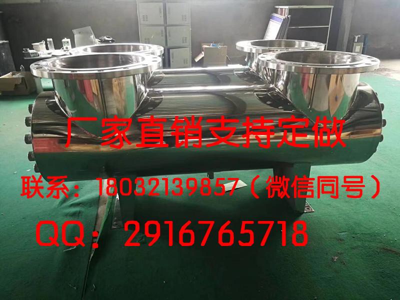 海南紫外线消毒器厂家