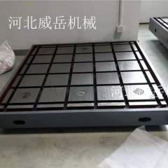 铸铁划线平台 规格齐全 海量现货供应