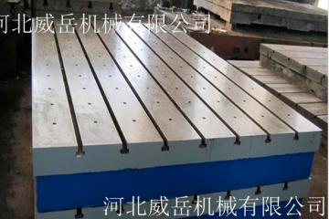 铸铁划线平台铸造时选择怎样合理的造型工艺?