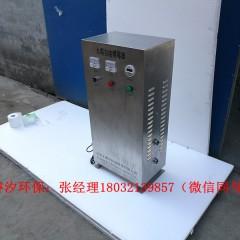 云南水箱自洁消毒器厂家