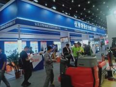 物业展--2020上海建筑业主与物业管理行业展