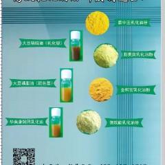 脂中王乳化油粉