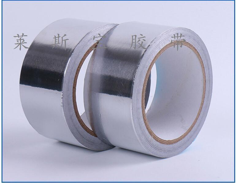 管道保温隔热胶带  阻燃防腐胶带