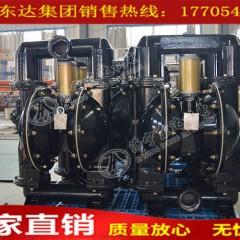 煤矿用BQG450/0.2气动隔膜泵生产厂家