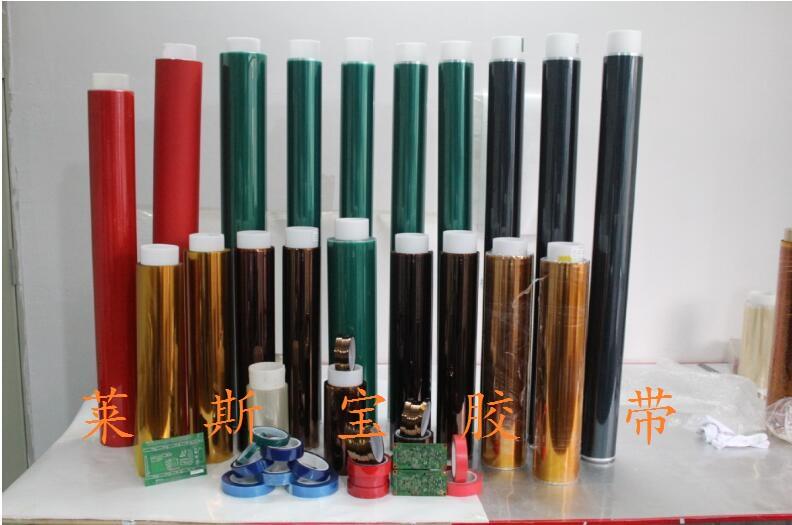 电镀焊接遮蔽胶带 耐酸碱防腐胶带