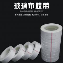 白色玻璃布胶带 硅胶玻璃布胶带
