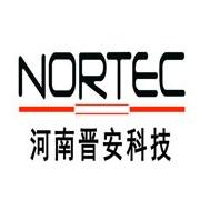 河南晋安机械科技有限公司
