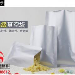 淮安印字印刷铝箔袋