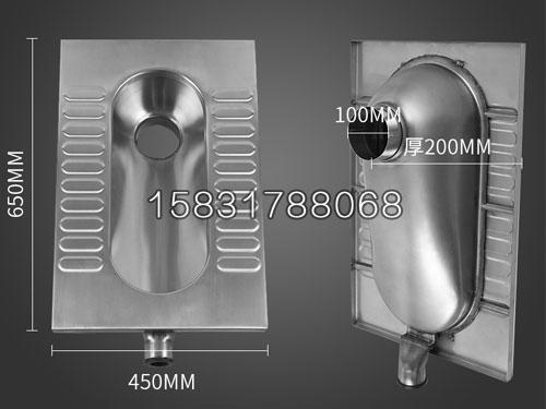 不锈钢窄板蹲便器 304材质金属卫浴洁具