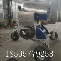 人工造雪机厂家 造雪机价格 诺泰克大型造雪机