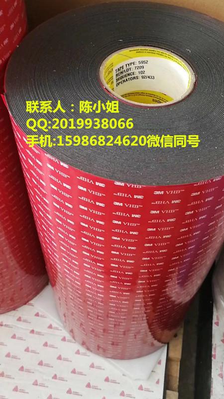 供应3MRP16;3MRP16散料