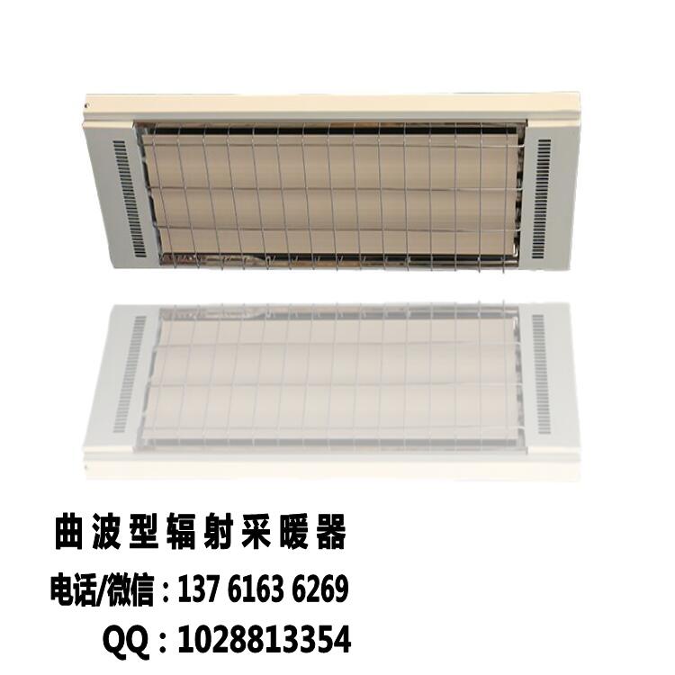 瑜伽房加热器 电热辐射采暖器 高温电热幕