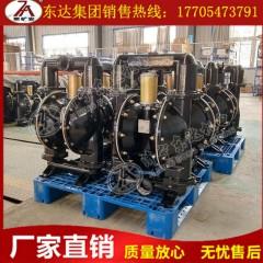 东达机电BQG450气动隔膜泵适用于煤矿井下