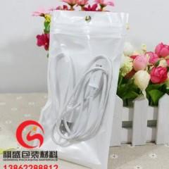 绍兴尼龙真空包装袋