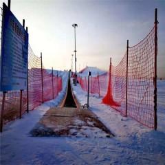 滑雪场交通工具雪地魔毯 魔毯设备价格
