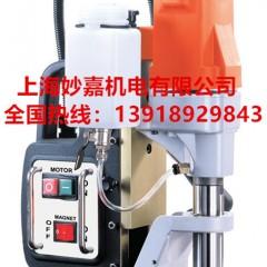 供应台湾高难度钻孔机MD350N