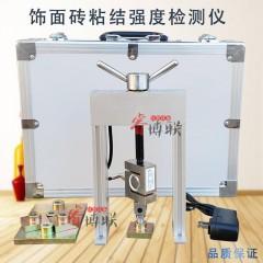 ZQS6-2000A饰面砖粘结强度检测仪