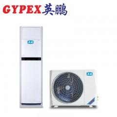 英鹏 合肥防腐空调立柜式KFG-7.5F