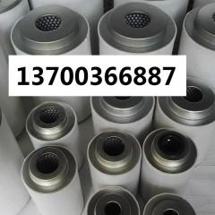 专业出售移动机油分2911016000