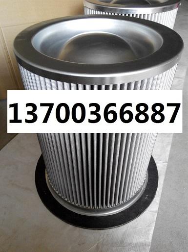 油分芯57569758厂家出售