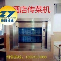 振阳传菜机..酒店.餐厅专用升降台.液压货梯.家用电梯