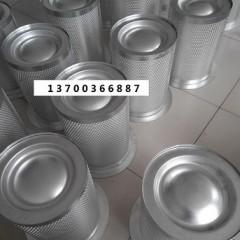 凯撒6.2132.0油气分离滤芯