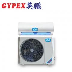 英鹏 张家港防腐空调壁挂式KFR-7.5F