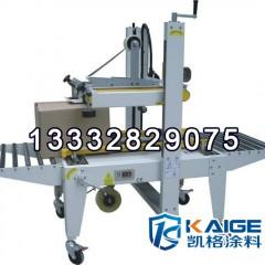 湛江工厂镀锌板专用底漆 不锈钢防腐油漆