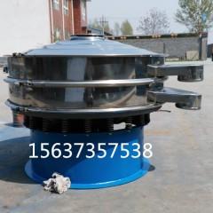 YQ-1000饮料三次元振动筛分机 高效饲料不锈钢旋振筛