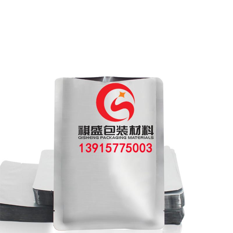 南京印刷真空包装袋