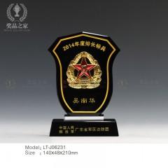 光荣退役纪念品,部队联谊会礼品,部队表彰奖牌,警校授勋奖牌