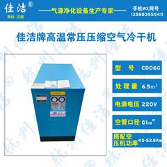 6立方口罩机熔喷布机专用干燥机厂家直供