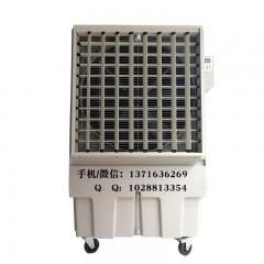 KT-1B-H6井水制冷降温水空调 工业冷风机
