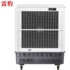 MFC18000雷豹移动空调扇 厂房大面积降温冷风机