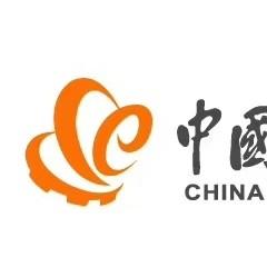 2020中国工博会(CIIF)