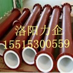 厂家供应钢衬聚四氟乙烯管道、抗腐蚀管道