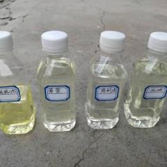 供应免酸洗废油炼油技术