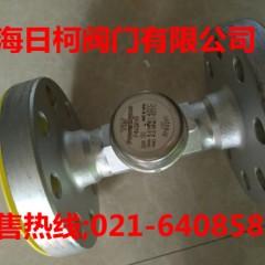 P46SRW疏水阀_TLV热动力式疏水阀P46SRN